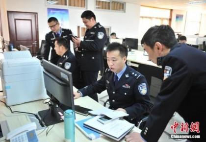 十三部门联合发文整治骚扰电话 全面清理各类骚扰软件