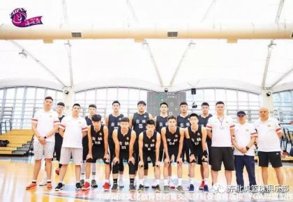2018海峡杯| 吉林东北虎青年队豪取C组冠军