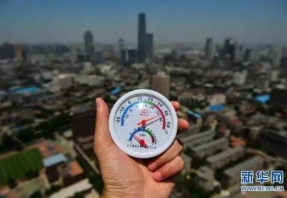 低温吹空调,贪凉打赤膊,大汗后冲凉,这些避暑误区你知道吗?