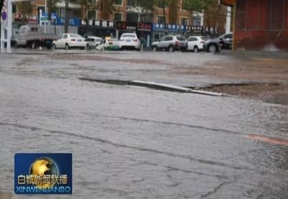 """白城市受减弱台风""""安比""""低压环流影响出现明显降雨天气"""