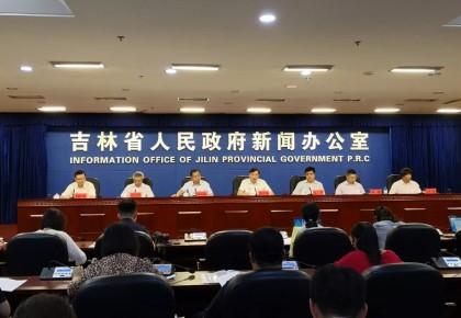 第五届吉林省市民文化节、农民文化节马上来了!