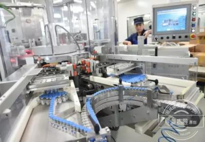 【三年·答卷】厂房大了、产品多了、实力强了、人心更齐了 敖东药业是如何做到的?