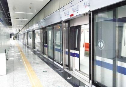 """长春地铁2号线""""跑图""""开启 全面测试持续到7月末"""