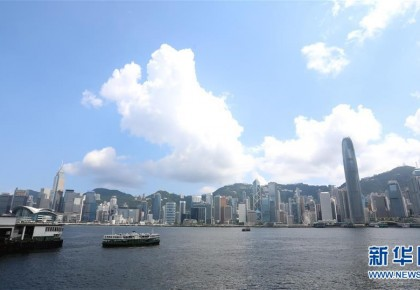 习近平主席视察香港一周年——香港经济社会发展焕发新气象