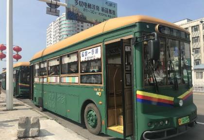 """延吉""""铛铛车"""" 体验朝鲜族风土人情"""