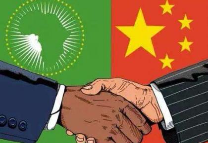 凝聚更大共识 汇集更强动力——非洲各界积极评价习近平主席访非成果