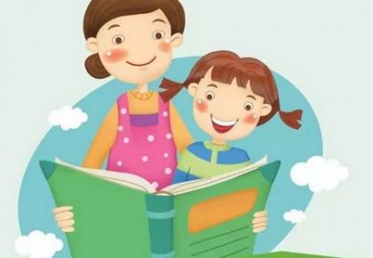 亲子阅读好处多 家长应该怎么做