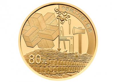 定了!又一重磅纪念币发行,很值得收藏!