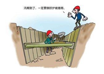 吉林省入汛以来最大一次降雨将要到来