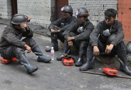 贵州煤矿事故死亡人数上升至13人 救援工作已基本结束