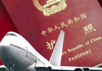 中国与白俄罗斯互免签证协定今天生效
