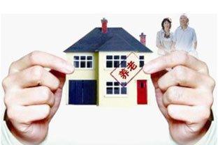银保监会:全面开展老年人住房反向抵押养老保险
