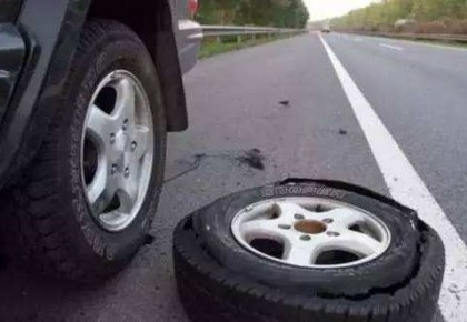 夏季爆胎事故高发 切忌长时高速行车
