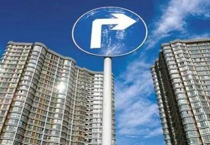 7月房地產投資多項指標刷新紀錄 業內人士:增幅難持續