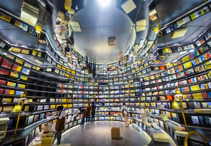 """""""网红""""书店只""""打卡""""不看书?图书和阅读才是书店的灵魂!"""