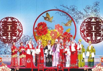 戏迷们的福利来啦!吉林传统戏剧节16日启幕