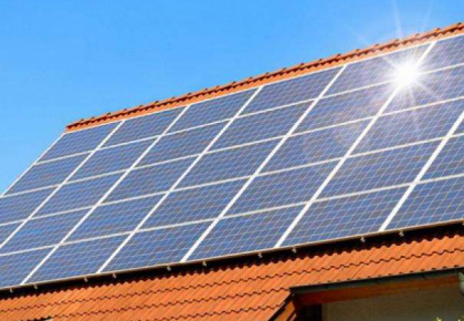 神奇太阳能电池!既能发电又能当墙!