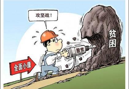 中共中央 国务院关于打赢脱贫攻坚战三年行动的指导意见