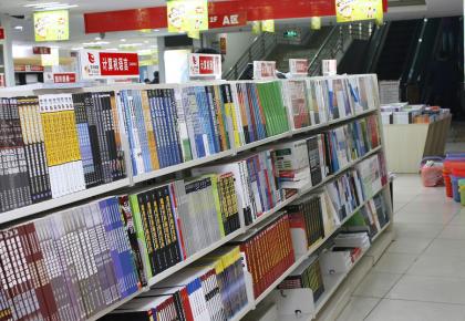 纸书价格越来越贵,到底贵在何处?