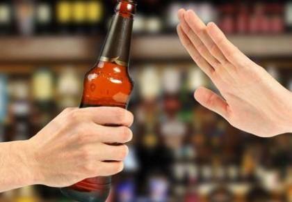 """研究发现:""""无规律""""饮酒更危险"""