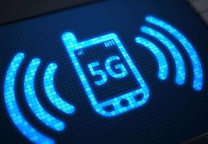 5G时代近在咫尺 明年就能进入商用?