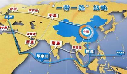 我国与沿线国家贸易额超5万亿美元