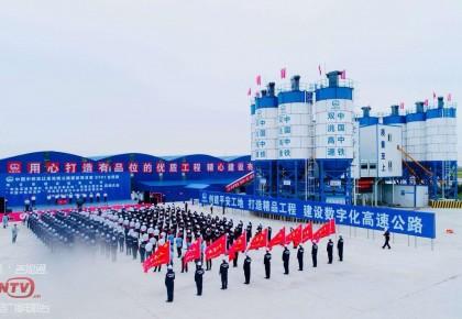 双洮高速公路今日全面开工建设 建成后双辽到洮南车程缩短一半
