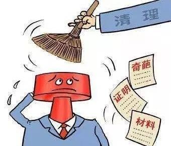"""长春开启百日攻坚行动 政务服务""""一证通办"""""""