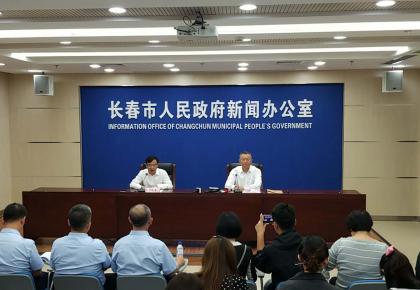 快讯!长春城市轨道交通2号线8月30日通车试运营