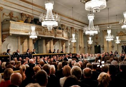 诺贝尔文学奖推迟一年颁发 业内人士推出新奖项