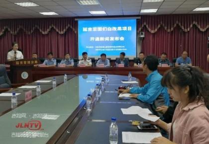 出行|珲乌高速延图段今日正式通车