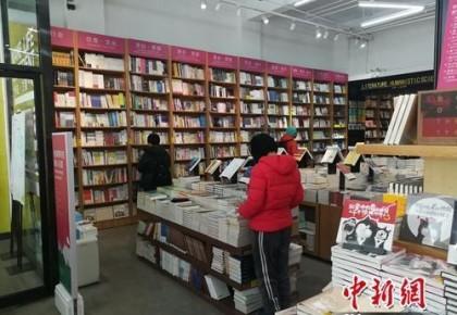 实体书店市场上半年增速放缓 图书市场整体向好
