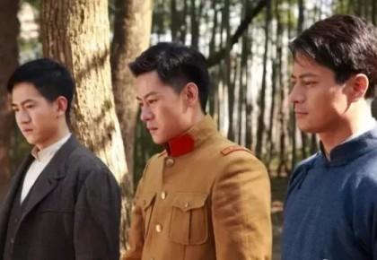 三兄弟之间的恩怨情仇 民国题材电视剧《义海》开播!