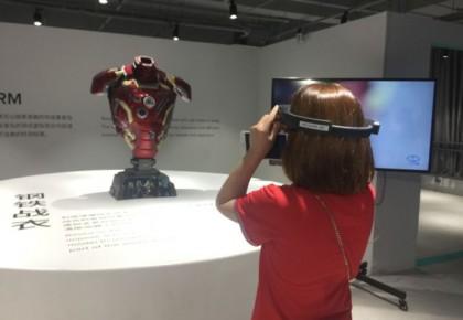 """虚拟科技融入现实产业,""""小眼镜""""带动""""大发展"""""""
