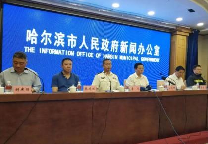 哈尔滨温泉酒店起火最新情况:已致19人死亡 原因待查