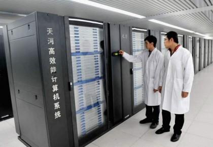 中国新一代超级计算机有望在2020年冲击世界第一