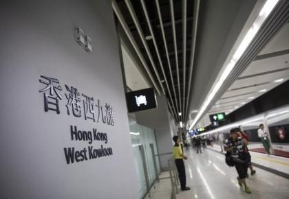 定了!广深港高铁香港段9月23日正式通车!