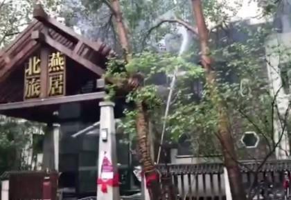 追踪报道|哈尔滨酒店火灾 现场救援视频曝光