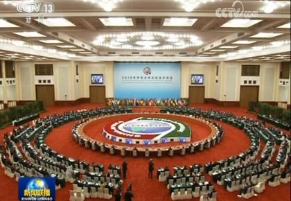 中非合作论坛北京峰会举行圆桌会议 习近平主持通过北京宣言和北京行动计划