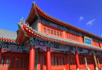 献礼教师节!9月10日长春市文庙博物馆为教师免门票啦!