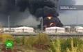 俄罗斯一军工厂发生爆炸事故3人死亡