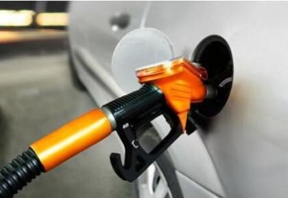 快去加油!3日油价将迎年内第十涨 加满一箱油或多花7.5元