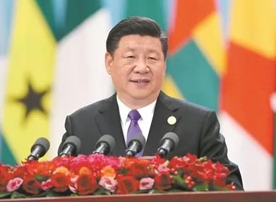 划重点!习主席在中非合作论坛北京峰会上的讲话传递这些重要信息