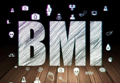 还在用BMI指数衡量肥胖吗?忘了它吧 科学家找到新标准