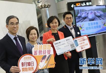 坐高铁去香港!广深港高铁车票9月10日开始发售