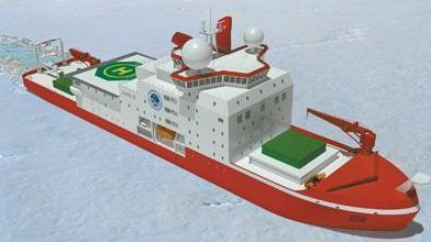 我国首艘自主建造极地科考破冰船今日下水