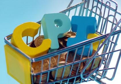 国家统计局:8月份居民消费价格同比上涨2.3%  