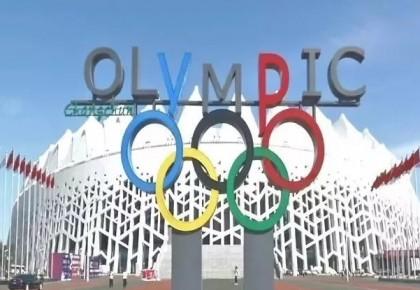 吉林省第十八届运动会今日开幕 长春奥林匹克公园首秀
