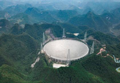 """""""中國天眼""""上崗兩年 共發現44顆新脈沖星"""