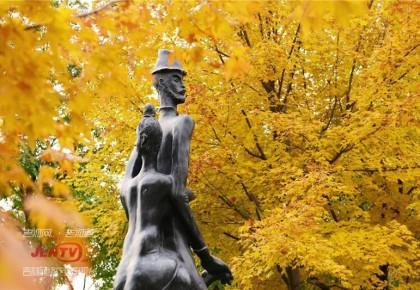 惠民| 长春世界雕塑公园送福利 邀您中秋国庆赏美景享优惠